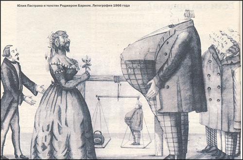 [Man courts Pastrana], Lithograph